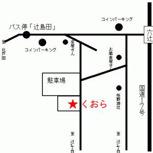 略地図バス停より2